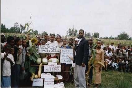 Rasta Garden Addis Ababa Ethiopia Rasta Seed