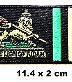 The Lion of Judah Rasta Rastafari Jamaica patch Iron on Logo Vest Jacket cap Hoodie Backpack Patch Iron On/sew on patch