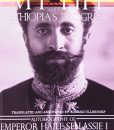 My Life and Ethiopia's Progress: The Autobiography of Emperor Haile Sellassie I (Volume 1) (My Life and Ethiopia's Progress) (My Life and Ethiopia's … (My Life and Ethiopia's Progress (Paperback))